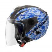 [中壢安信]法國 ASTONE RS 彈性黑/T55藍 半罩式 安全帽 內置墨片