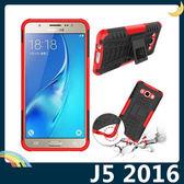 三星 Galaxy J5 2016版 輪胎紋矽膠套 軟殼 全包帶支架 二合一組合款 保護套 手機套 手機殼