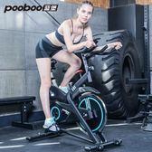 動感單車家用藍堡運動健身自行車室內腳踏車健身房器材超靜音YS 【中秋搶先購】
