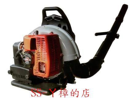 引擎吹葉機 EB-650