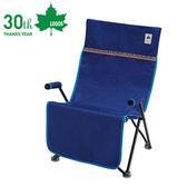 丹大戶外【LOGOS】日本 Neos OX防水椅套 座椅墊/椅套/可水洗/防塵防髒汙 73173046 藍