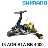 漁拓釣具 SHIMANO AORISTA BB 4000 (活餌軟絲捲線器)