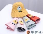 兒童防曬帽夏薄款太陽帽空頂帽沙灘帽遮陽帽【淘夢屋】