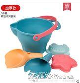 兒童玩具兒童沙灘玩具套裝寶寶玩沙挖沙決明子工具洗澡戲水鏟子桶玩具女孩 夏洛特