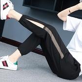 運動褲女網紗2020新款夏薄款冰絲休閒九分褲子空調哈倫七分褲闊腿 黛尼時尚精品