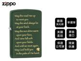 【寧寧精品】Zippo 原廠授權台中30年旗艦店 終身保固 防風打火機 霧面系列消光綠 幸運草 4420-1