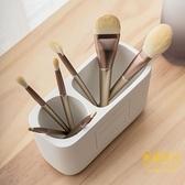 筆筒創意桌面收納盒北歐個性簡約辦公室擺件【輕奢時代】