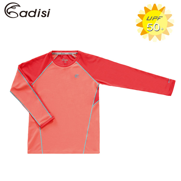 ADISI 童抗UV防曬長袖圓領排汗衣AL1811092 (120~150) / 城市綠洲專賣(CoolFree、抗紫外線、快乾、輕量)