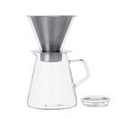 金時代書香咖啡 KINTO CARAT 咖啡沖泡壺組 720ml KINTO-21678-720