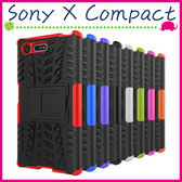 Sony X Compact F5321 輪胎紋手機殼 全包邊背蓋 矽膠保護殼 支架保護套 PC+TPU手機套 蜘蛛紋後殼