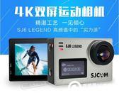 4k高清運動照相機迷你 旅游 便攜數碼攝像機 微型水下山狗DV