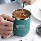 馬克杯帶蓋勺創意簡約個性杯子可愛早餐杯情...