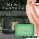 Midos艾草精油淨身皂80g
