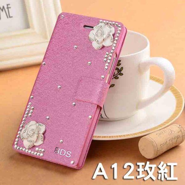 HTC訂製 U11 Plus X10 A9s Desire X9 S9 830 728 Pro 茶花皮套 水鑽皮套 保護套 手機殼 貼鑽殼 手機皮套