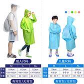 萬聖節狂歡   雨衣成人加厚戶外徒步男女透明韓國時尚電瓶車電動自行車兒童雨披【居享優品】