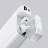 多功能二合一行動電源 充電寶 大容量行動電源 TWS耳機手機二合一