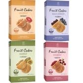 『烘焙客』無蔗糖水果塔-黑嘉麗/蔓越莓/葡萄柚/奇異果160g (奶蛋素)口味任選