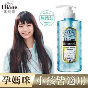 【Moist Diane 黛絲恩】波光綠氛洗髮精 (2入)