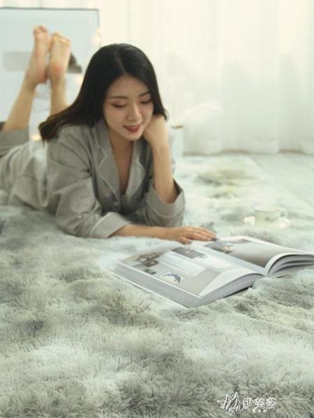 北歐地毯客廳茶幾臥室滿鋪可愛網紅同款床邊毛毯地墊墊子家用 伊芙莎YYS