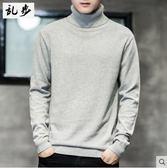 高領毛衣男秋冬季針織衫衣服男士修身毛衫韓版潮流純棉打底衫上衣