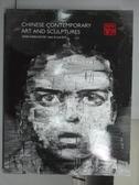 【書寶二手書T2/收藏_PMZ】ZhongCheng_Chinese…& Sculptures_2012/6/1