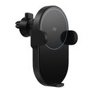 正品小米無線車充支架 20W Max 大功率閃充/ 電動變形夾臂/ 雙重散熱更安全/ 智能兼容