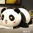 毛絨抱枕 可愛大熊貓抱抱熊公仔毛絨玩具超軟睡覺抱枕布娃娃女生床上玩偶熊 韓菲兒