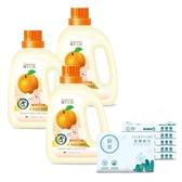 【橘子工坊】衣物清潔類嬰兒洗衣精900mlx3 加原萃面紙40抽x5包