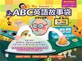 (二手書)ABC英語故事袋-科學小故事
