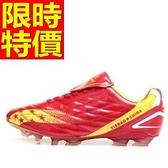 足球鞋-大方亮眼運動男釘鞋61j18[時尚巴黎]