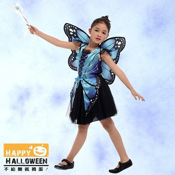 【派對造型服/道具】萬聖節裝扮 藍黑蝴蝶仙子 GTH-1831