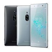 SONY Xperia XZ2 Premium 6G/64G 八核雙卡智慧手機★上網登錄送好禮★