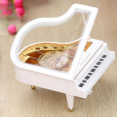 跳舞鋼琴音樂盒八音盒送女友兒童生日禮物女生浪漫情人節禮品擺件zg【七七特惠全館七八折】