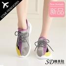 韓國空運 嚴選質感網布 拼接撞色設計 輕便椰子鞋【F713248】版型偏小 / SD韓美鞋