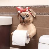 創意廁紙架浴室廁所衛生間衛生紙盒廁紙盒手紙巾盒架卷紙筒置物架【寶貝小鎮】