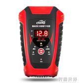 汽車電瓶 汽車12v24v伏電瓶充電器摩托通用機全智慧自動修復型大功率蓄電池 ATF 智聯
