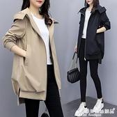 風衣外套 2021春秋新款韓版休閒氣質卡其連帽風衣女中長款寬鬆黑色短外套 愛麗絲