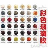 彩色玻璃膠中性密封硅膠美縫膠填縫顏色灰米黃咖啡綠紅木紋棕金白 時尚潮流