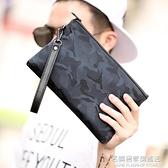 迷彩防水手拿包韓版時尚男士新款手包休閒街頭手機包潮流男包 名購居家