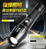 強光手電筒可充電超亮遠射1000氙氣防水5000燈打獵w多功能特種兵 樂事生活館