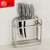 簡約 304不銹鋼刀架廚房用品菜刀架刀座刀具架壁掛置物架gogo購