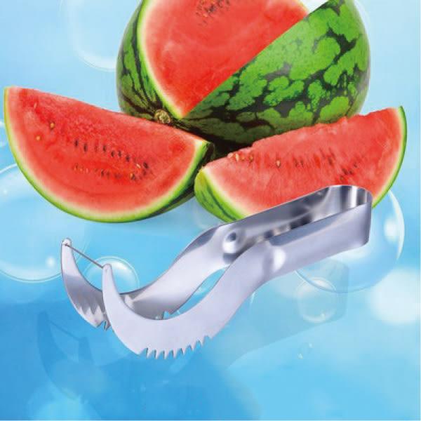 不銹鋼堅固實用切西瓜神器 西瓜切片器 西瓜切 水果分割器【櫻桃飾品】【23525】