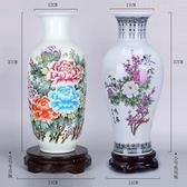 陶瓷器花瓶客廳擺件插花鳥現代家居酒柜裝飾品 工藝小花瓶「輕時光」