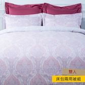HOLA 諾凌粉純棉床包兩用被組 雙人