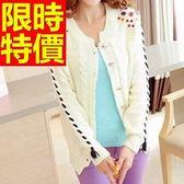 長版針織外套 -愜意美觀休閒日系氣質新款女毛衣外套1色59v39【巴黎精品】