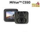 MIO MIVUE C550 附發票 送32G記憶卡+手機支架 Sony感光元件/行車記錄器+GPS測速器
