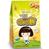 永力~十穀米同心餅(原味)150公克/包