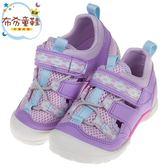 《布布童鞋》Moonstar日本紫色玩耍速乾兒童運動機能鞋(15~19公分) [ I9C319F ]