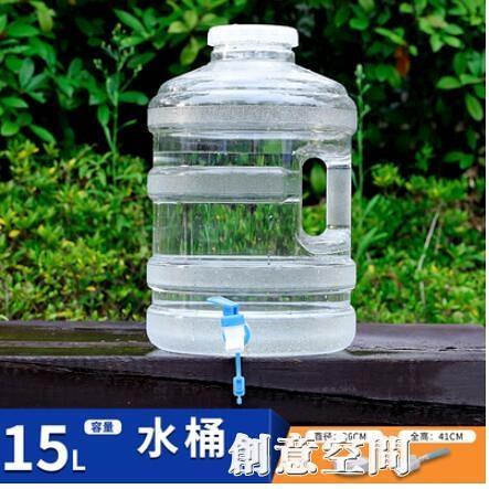 透明戶外純凈飲水桶家用儲水箱帶龍頭塑料礦泉食品級大號桶裝空桶 NMS創意新品