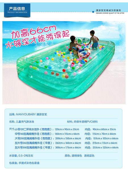 兒童充氣遊泳池超大號加厚 300*175*66【藍星居家】